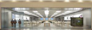 Apple Store Il Leone di Lonato (Brescia)